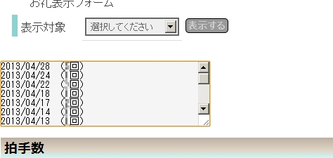 clap_.jpg
