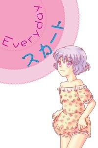 everyday_skirt.jpg